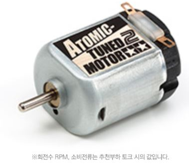 타미야,15486,TAMIYA, Atomic Tuned 2 Motor